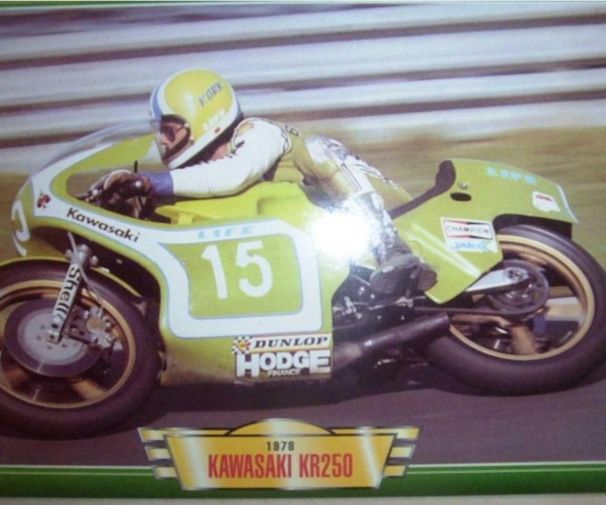 تاریخچه کاواساکی . موتورسیکلت KR250