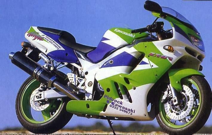 تاریخچه کاواساکی . موتورسیکلت Ninja ZX-9R