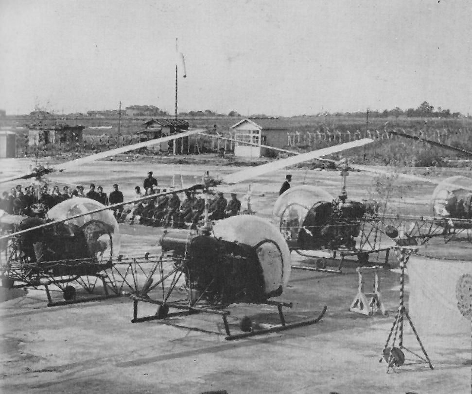 تاریخچه کاواساکی . هلیکوپترهای Bell 47D کاواساکی، 1954