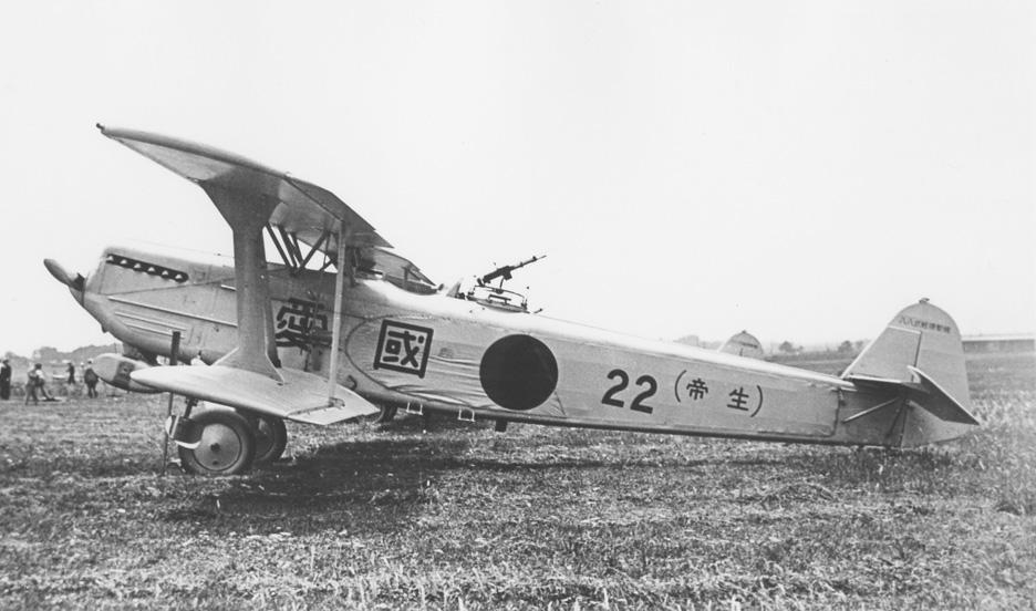 تاریخچه کاواساکی . هواپیمای ساخت کاواساکی، 1922