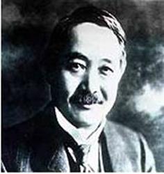 موسس کاواساکی