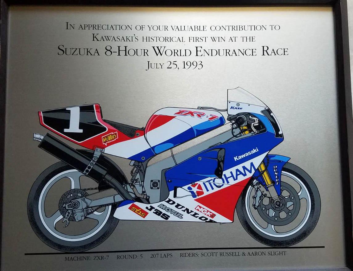 قهرمانی کاواساکی با موتورسیکلت ZXR-7